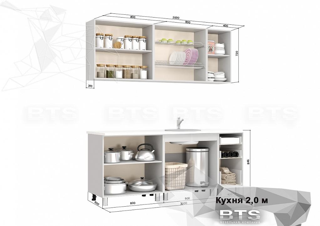 Кухня Крафт ЛДСП 2,0 м