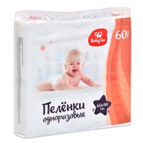 Пеленки Baby Go 40x60, 60шт