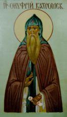 Икона Онуфрий Катромский преподобный