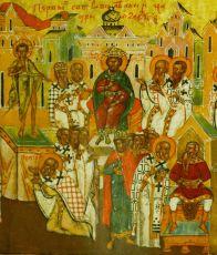 Икона Святые Отцы Первого Вселенского Собора