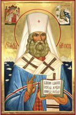 Икона Петр Крутицкий священномученик