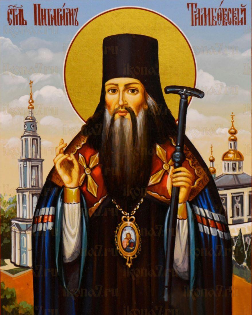 Икона Питирим Тамбовский святитель