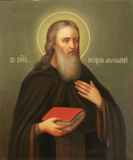 Икона Онуфрий Печерский преподобный