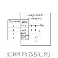 Схема подключения УЗА-2МК05 (12В)