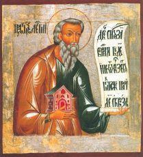 Икона Левий праотец праведный