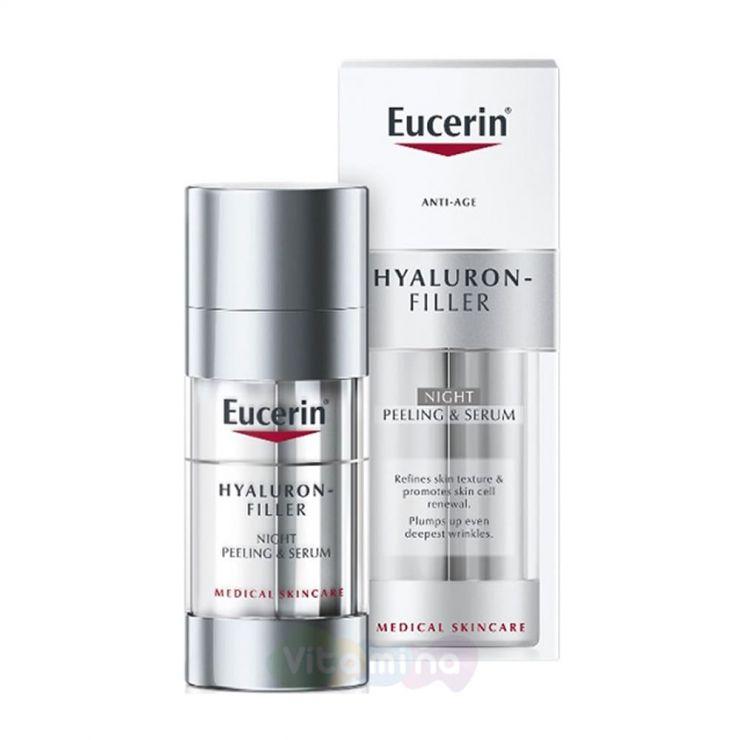 Eucerin Hyaluron-filler Ночной эксфолиант-сыворотка, 30 мл