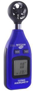 МЕГЕОН 11003 Анемометр цифровой