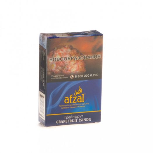 Afzal Grapefruit