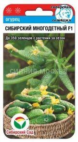 Огурец Сибирский многодетный F1 (Сиб Сад), 7 шт.