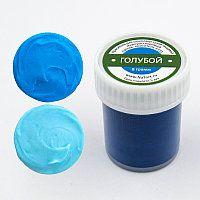 Краситель для шоколада жирорастворимый «Голубой» 8 гр