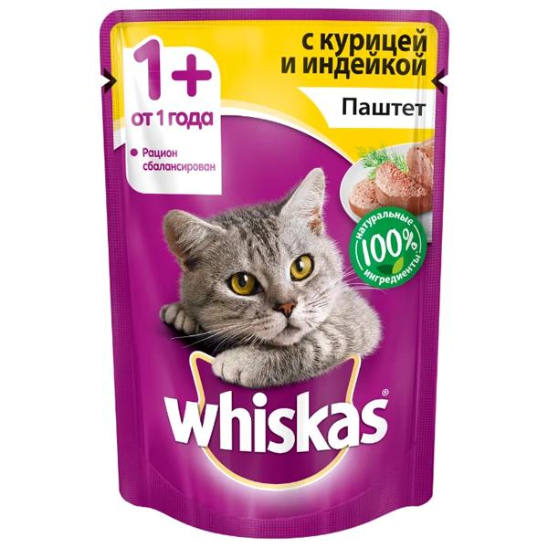 Корм для кошек Whiskas беззерновой с курицей и индейкой паштет 85 гр