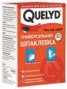 Универсальная Шпаклевка Quelyd 1кг Белая / Келид