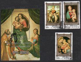500 лет со дня рождения Рафаэля набор марок КНДР 1983