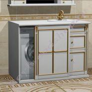 """Тумба для стиральной машины """"Руссильон PROVENCE-125 белое золото"""""""