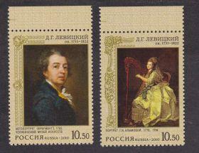 Художник Левицкий.(ок. 1735-1822) Набор марок Россия 2010