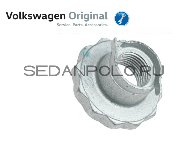 Гайка ступицы передняя VAG Volkswagen Polo Sedan 2010>/Skoda Rapid