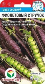 Горох Фиолетовый стручок (Сиб Сад), 4 г.