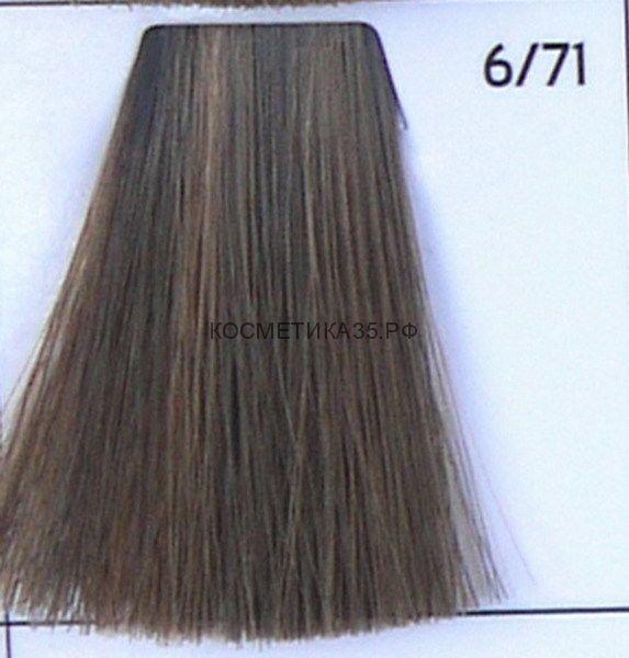 Крем краска для волос 6/71 Тёмно русый коричнево-пепельный 100 мл.  Galacticos Professional Metropolis Color