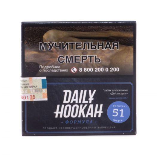 Daily Hookah Орчата