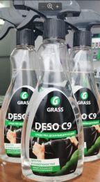 Средство дезинфицирующее Deso C9 500 мл |Средства для чистки и дезинфекции GRASS
