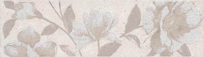 STG/A636/8306 | Бордюр Лютеция
