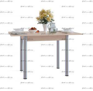 Стол обеденный Сокол СО-1М (80х60х77)