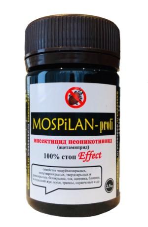 MOSPiLAN -profi МОСПИЛАН 2,5 г
