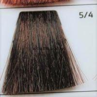Крем краска для волос 5/4 Светлый Шатен медный 100 мл.  Galacticos Professional Metropolis Color