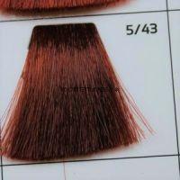 Крем краска для волос 5/43 Светлый Шатен медно-золотистый 100 мл.  Galacticos Professional Metropolis Color