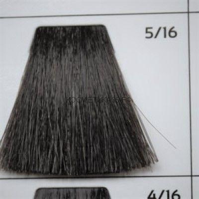 Крем краска для волос 5/86 Светлый Шатен махагон фиолетовый 100 мл.  Galacticos Professional Metropolis Color