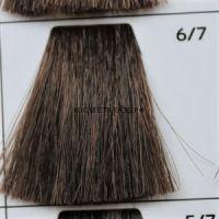 Крем краска для волос 6/7 Тёмно русый коричневый 100 мл.  Galacticos Professional Metropolis Color