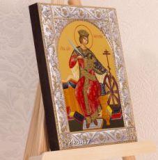 Икона Екатерина Александрийская (14х18см)