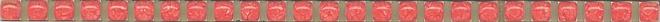 POD006 | Карандаш Бисер красный