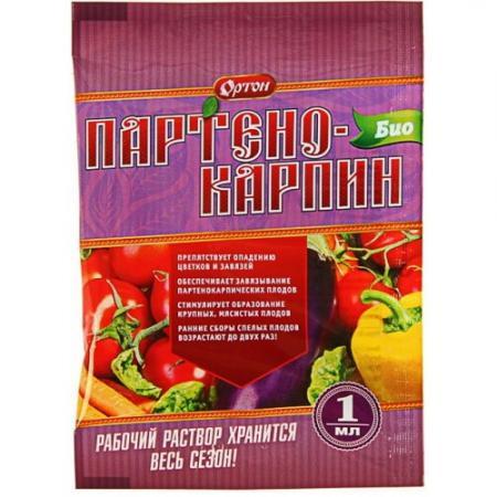 Партенокарпин-Био 1 мл