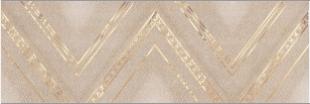 Stingray Lozenge brown