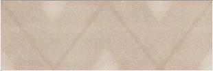 Lozenge brown