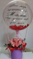 Шляпная коробка с розами и шаром , индивидуальная надпись