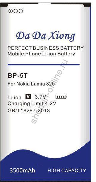 Аккумулятор BP-5T BP5T 3500 мАч Япония