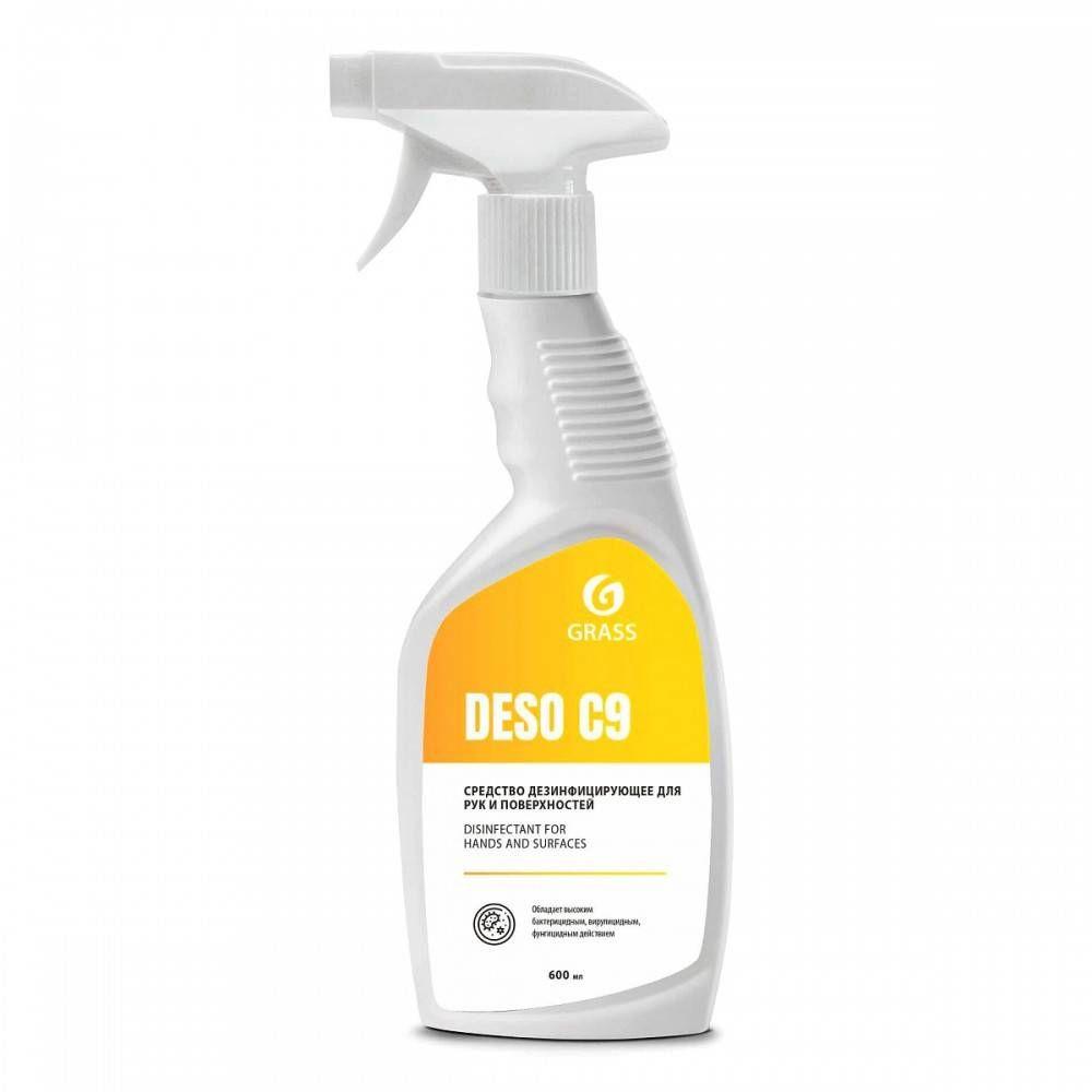 Дезинфицирующее средство на основе изопропилового спирта DESO C9 (флакон 600 мл)