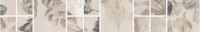 SG186/001| Бордюр Александрия светлый мозаичный