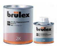 Brulex Темно-серый 2K-HS-Порозаполнитель 4+1 + 2К отвердитель быстродействующий.