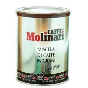 Кофе в зернах Molinari 5*ж/б 250 гр.