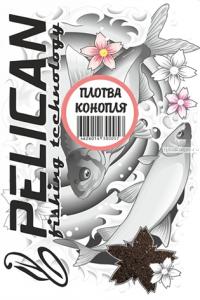 Прикормка Pelican Плотва / Конопля  /  1 кг