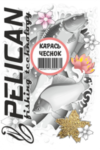 Прикормка Pelican Карась / Чеснок  /  1 кг