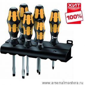 Набор отверток Kraftform Wera: отвертка-резец + подставка 932/918/6 арт 018287 ХИТ!