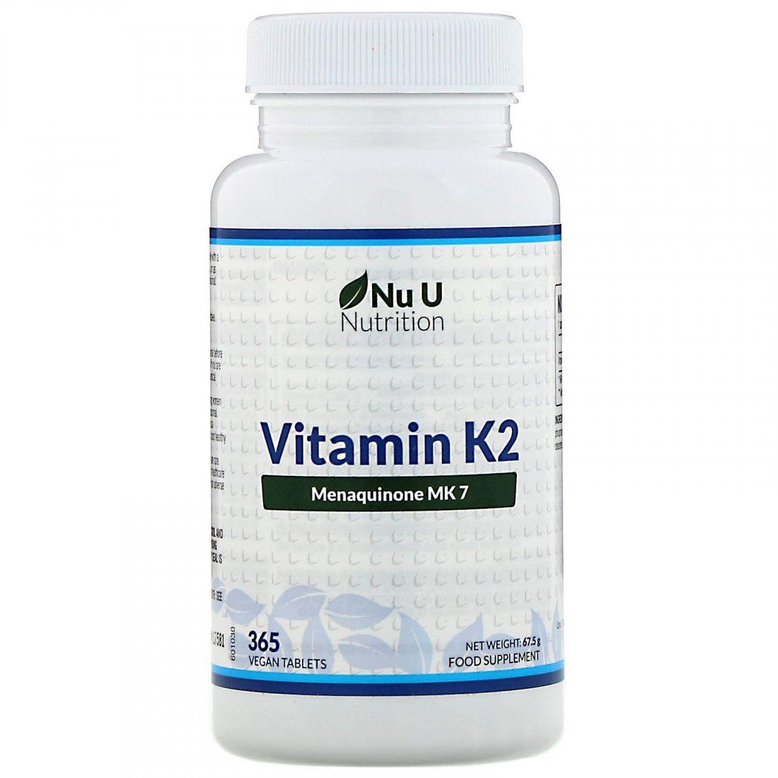 Витамин K2, 365 шт