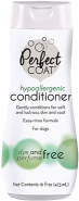 8in1 Perfect Coat Hypoallergenic Conditioner Кондиционер-ополаскиватель для собак гипоаллергенный (473 мл)
