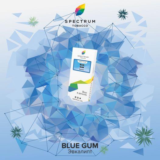 Табак Spectrum Blue Gum