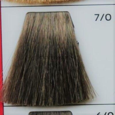 Крем краска для волос 7/0 Русый 100 мл.  Galacticos Professional Metropolis Color