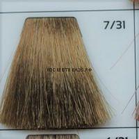 Крем краска для волос 7/31 Русый Золотисто-пепельный 100 мл.  Galacticos Professional Metropolis Color